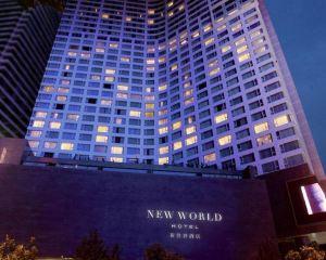 香港-大連自由行 上海航空公司大連新世界酒店