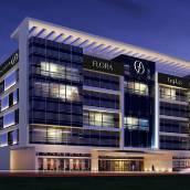 迪拜弗洛拉旅館酒店