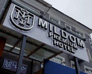 香港-阿拉木圖自由行 海南航空米爾頓尊貴酒店