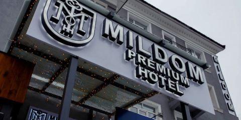 海南航空米爾頓尊貴酒店