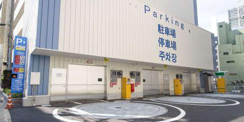 中國東方航空公司古歐萊酒店長崎站前