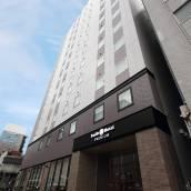 札幌薄野微笑尊貴酒店