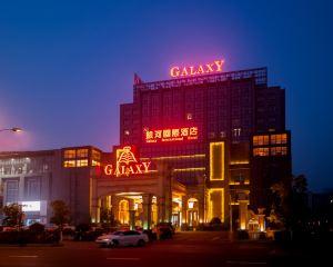 香港-無錫自由行 中國東方航空江陰銀河國際酒店