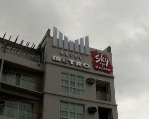 香港-卡利博自由行 新加坡航空-蓋薩諾購物中心卡利博-地鐵酒店附近的RedDoorz Plus