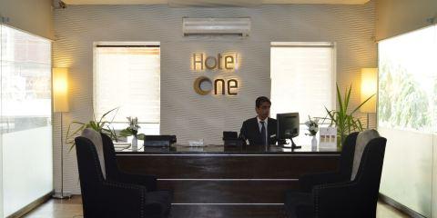 泰國國際航空公司+拉合爾市中心酒店