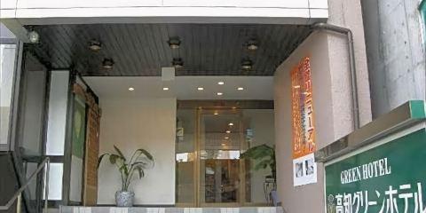 日本航空公司+高知宮崎富豪酒店