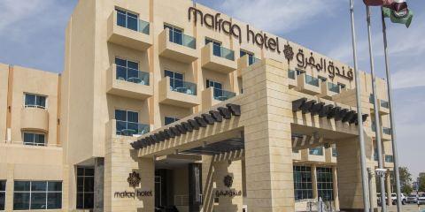 阿聯酋航空+千禧中心馬弗拉克酒店