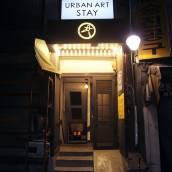城市藝術旅館