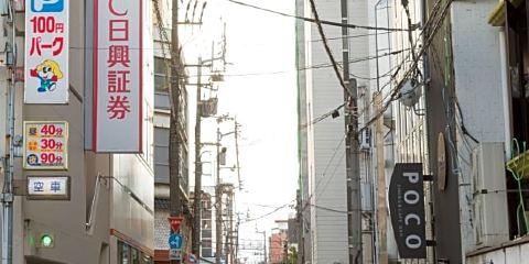 日本航空公司+多米松山天然温泉酒店