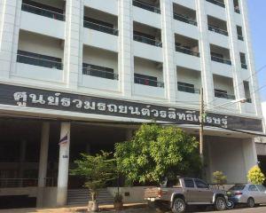 香港-合艾自由行 泰國國際航空公司合艾暹羅大廈酒店