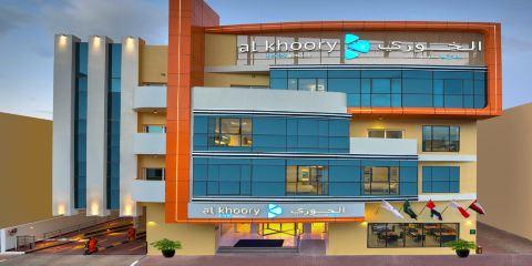 汶萊皇家航空公司艾胡裏旅館
