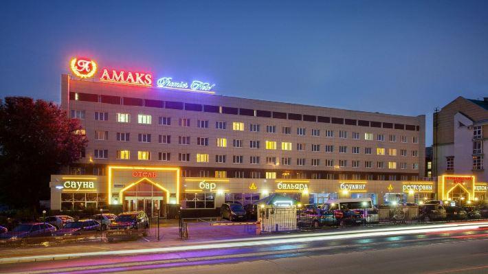 阿瑪克斯普瑞米爾酒店