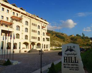 香港-內夫謝希爾自由行 土耳其航空-內夫謝希爾卡帕多起亞山酒店及Spa中心
