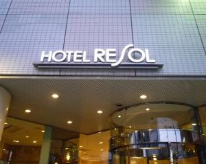香港-函館自由行 中國國際航空公司瑞索爾函館酒店