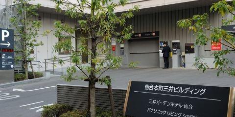 國泰航空仙台三井花園酒店