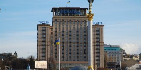 荷蘭皇家航空公司烏克蘭大酒店
