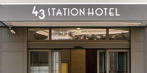 英國航空+43號車站酒店