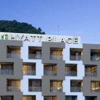 普吉島芭東凱悅嘉軒酒店(Hyatt Place Phuket Patong)