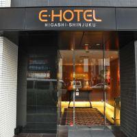 東京 東新宿E酒店(E-Hotel Higashi-Shinjuku Tokyo)