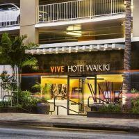 威基基萬歲酒店(Vive Hotel Waikiki)