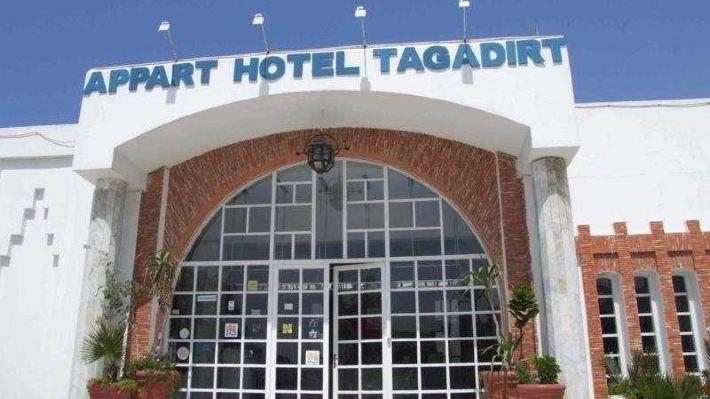 塔賈德特公寓式酒店