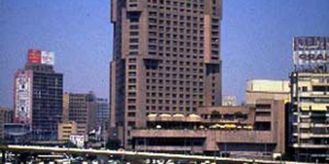 Etihad Airways拉姆西斯希爾頓酒店&賭場