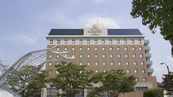 米子市哈維斯特酒店
