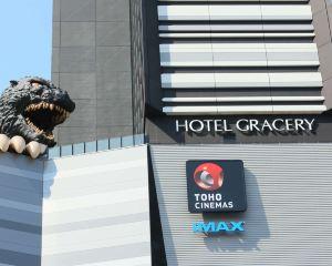 香港-東京 4天自由行 香港快運航空+格拉斯麗新宿酒店