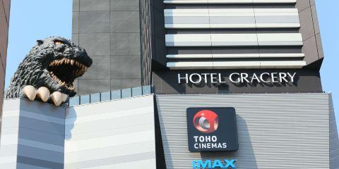 香港快運航空+格拉斯麗新宿酒店