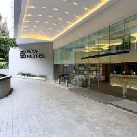 新加坡聖淘灣大酒店(Bay Hotel Singapore)
