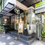 曼谷西隆森林酒店