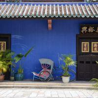 檳城張弼士故居(Cheong Fatt Tze - the Blue Mansion Penang)