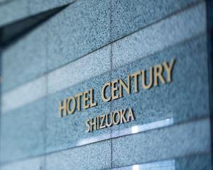 香港-靜岡自由行 韓亞航空公司-靜岡格蘭德希爾酒店
