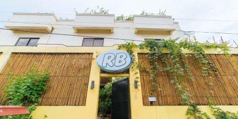 菲律賓航空公司+紅多茲酒店-羅爾丹北街