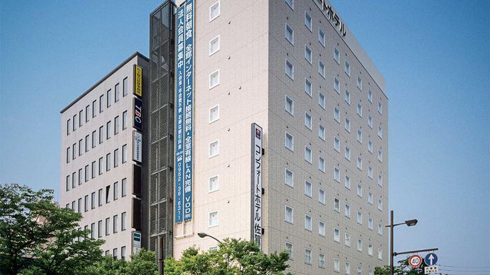 佐賀舒適酒店