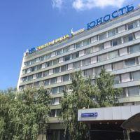 莫斯科優諾斯特酒店(Yunost Hotel Moscow)
