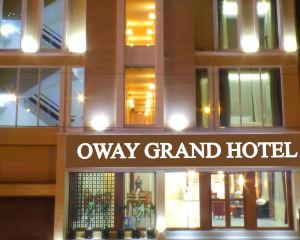 香港-曼德勒自由行 緬甸國家航空歐威大酒店