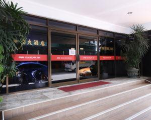香港-古晉自由行 汶萊皇家航空公司OYO 979 古晉華國大酒店