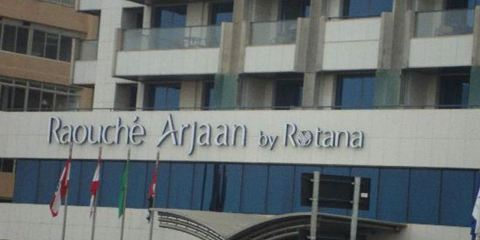 Etihad Airways+洛塔納若詩阿家酒店