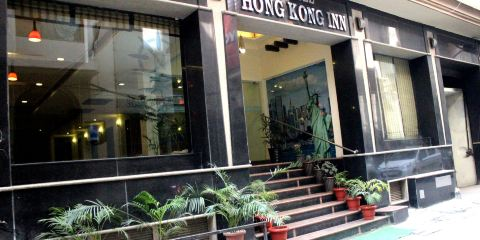 印度航空公司香港酒店