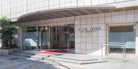 國泰航空古歐萊酒店長崎站前
