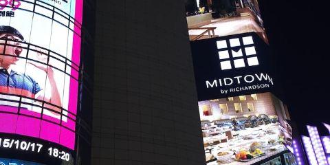 香港航空台北德立莊酒店