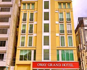 香港-曼德勒自由行 中國東方航空公司歐威大酒店