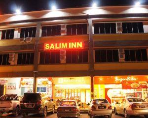 香港-泗務自由行 馬來西亞航空公司-薩利姆酒店