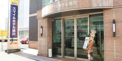 日本航空公司旭川微笑酒店