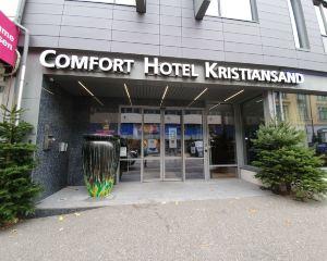 香港-克里斯蒂安桑自由行 荷蘭皇家航空公司克里斯蒂安桑舒適酒店
