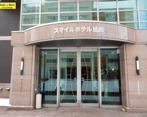 香港-旭川自由行 國泰航空-旭川微笑酒店