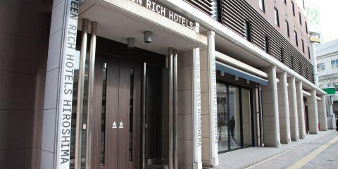 中華航空公司廣島新幹線綠富酒店