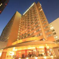 新宿燦路都廣場大飯店(Hotel Sunroute Plaza Shinjuku)