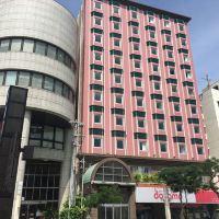 那霸WBF藝術住宿酒店(Hotel WBF Art Stay Naha)